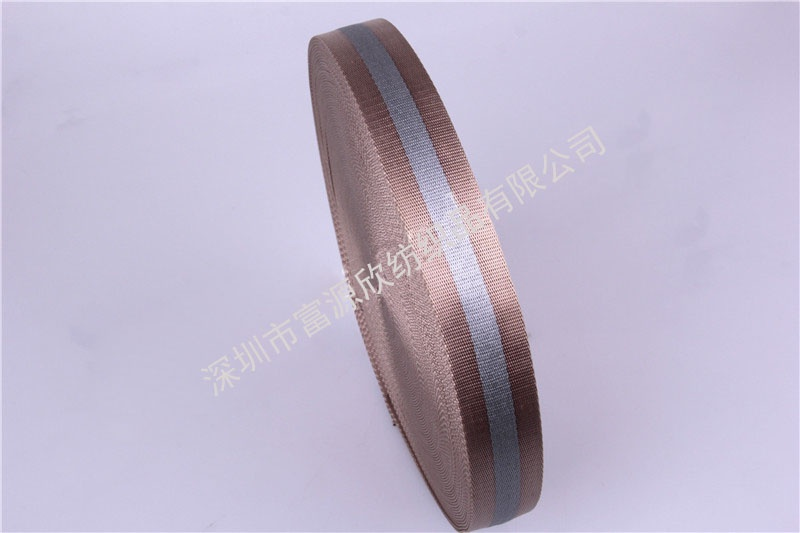ribbon, Wholesale Grosgrain Ribbon