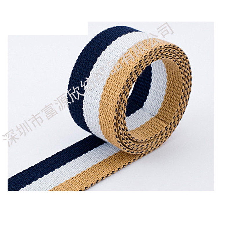 ribbons, Wholesale Grosgrain Ribbon